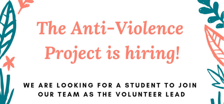 *Closed* We're hiring a new volunteer lead!