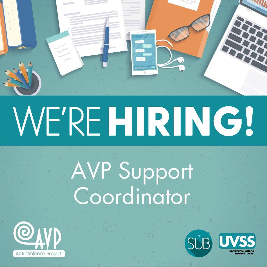 We're hiring! AVP Support Coordinator